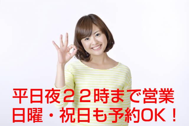 riyu_4