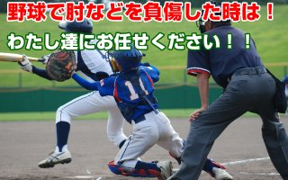 baseball_hed