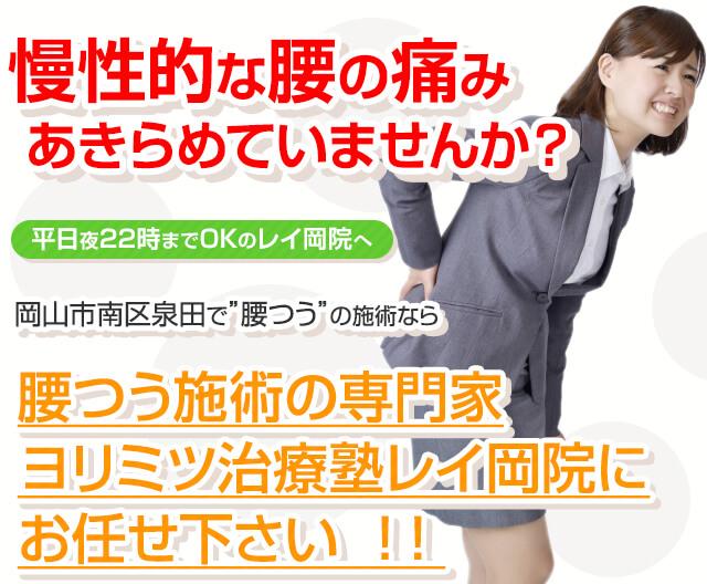 rey_yotsu_sp