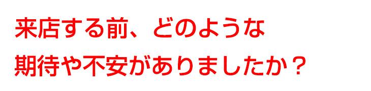 voice_bn1