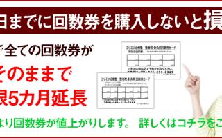 campaign_bn