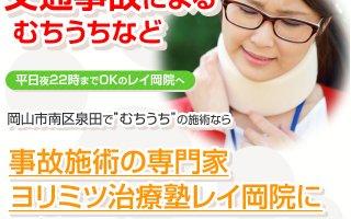 rey_jiko_sp
