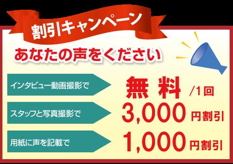 campaign_