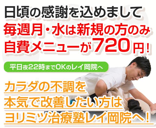 rey_campaign